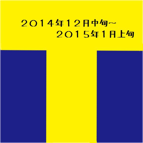 201412