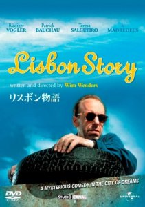 映画『映画リスボン物語』DVD画像