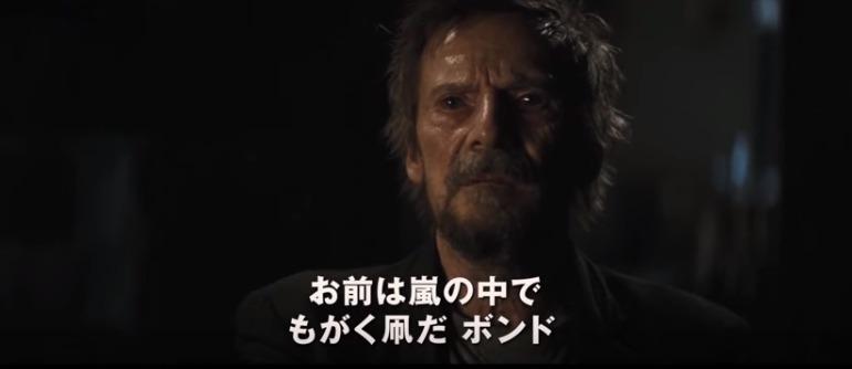 s_ホワイト続投