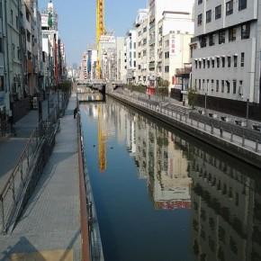 japan-645001_640