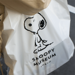 スヌーピーミュージアムの袋