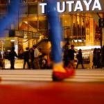 渋谷のTSUTAYA
